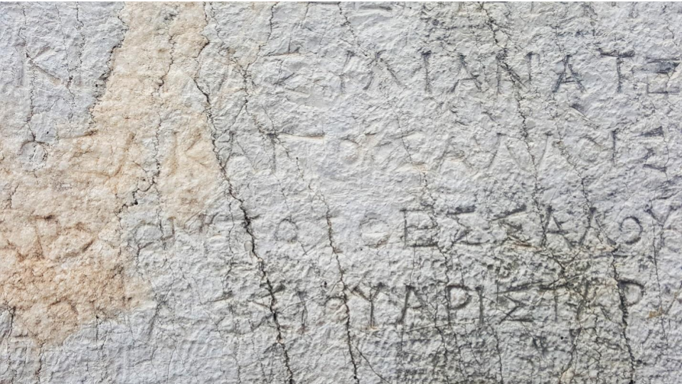 (Ancient data: writing on stone fragment at Delphi, Greece. Photo by author.)